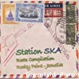Station ska