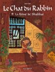 La reine de Shabbat